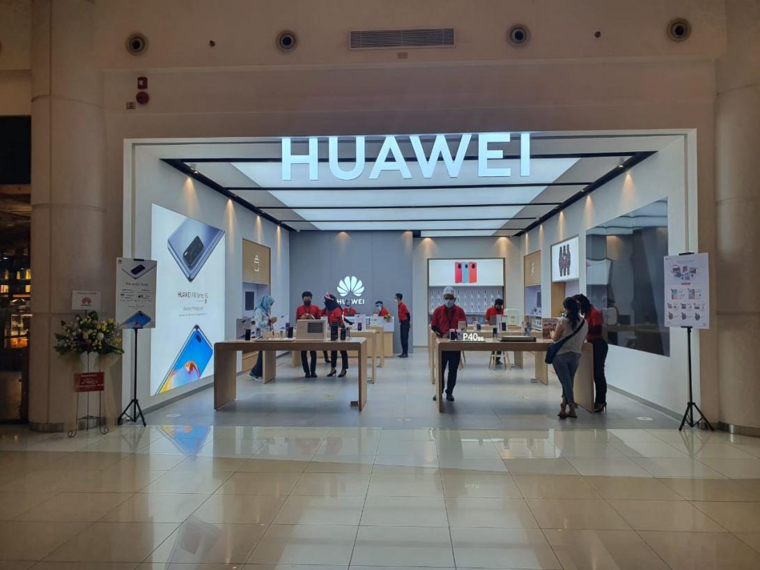 huawei-store-1091x_.jpeg?token=cc4b37fb8de0c40bcebfa24f50ed4d86