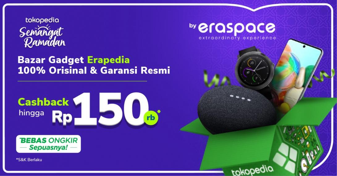 erapedia-1091x_.jpeg?token=2d0257f575046966a98ea9074f631f81