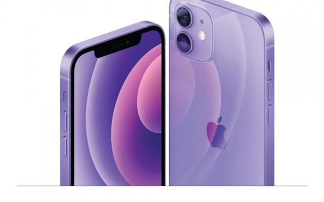 Erajaya Presents Purple Iphone 12 and Iphone 12 Mini
