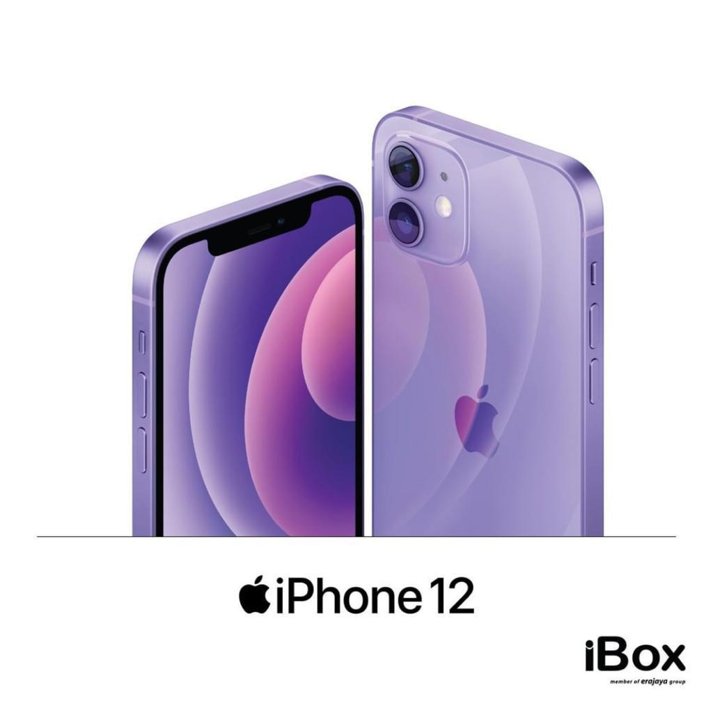 iphone-12-ungu-1091x_.jpeg?token=9bbbd70350295b0a1b45b377614b79af